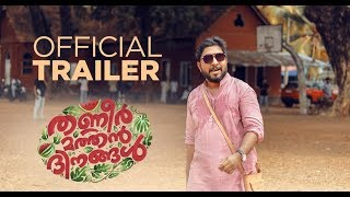Thanneermathan Dinangal Official Trailer | Vineeth Sreenivasan | Girish A D
