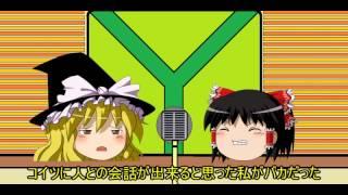 ゆっくりM-1グランプリ「甘党りゅうざき」2013