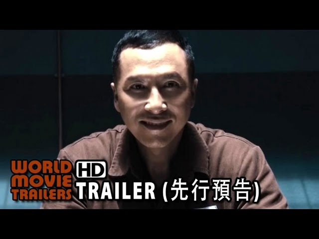 《一個人的武林》先行預告 Kung Fu Jungle Trailer (2014) - Donnie Yen HD