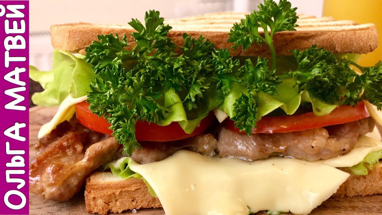 Вкуснейшие Сэндвичи Дома - Гамбургер Просто Отдыхает!!! | Very Tasty Sandwiches