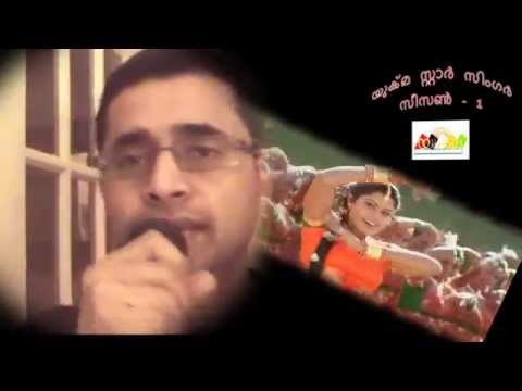 Adi ennadi rakkamma Remix by Sathianarayanan