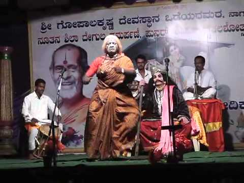 Chandravali Vilasa Yakshagana Part 4 video