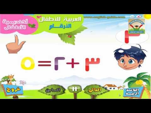 aflam six arabic egypt 1280 x 720 72 kb jpeg aflam arabia egypt arabic