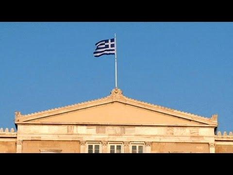 Yunanistan yardım programında ilk gözden geçirme tamamlanmak üzere - economy