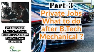Part 3 Private jobs and sector after B.Tech Mechanical Engineering
