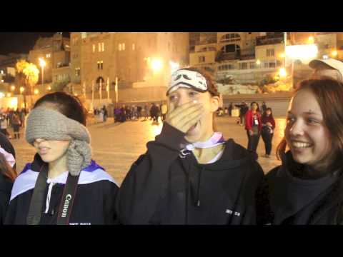 Discovering the Kotel