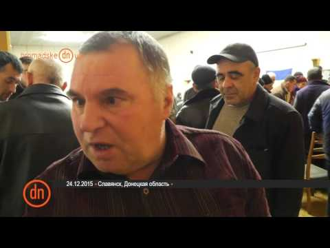 Турки-месхетинцы Донбасса покидают Украину