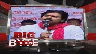 Pawan Kalyan's Janasena To Contest In Telangana 2019 Elections | Big Byte