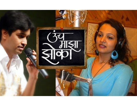 Marathi Tv Serial Uncha Maza Zhoka's Title Track Creates A New Record - Marathi News video
