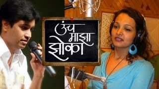 Marathi TV Serial Uncha Maza Zhoka's Title Track Creates A New Record - Marathi News
