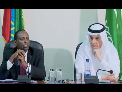Ethio - Saudi Relationship 2016