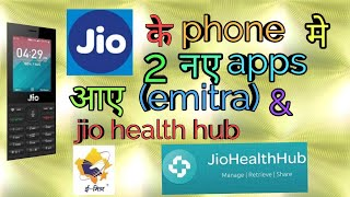 2  new apps in jio phone by my digital world