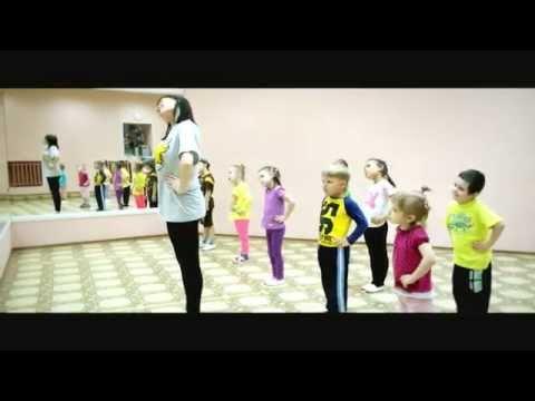 Танцевальная детская песня скачать