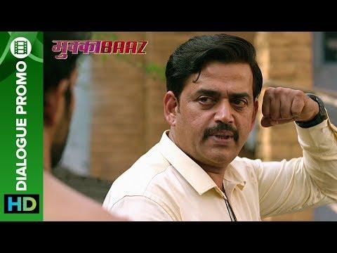 What if Sachin Tendulkar's Dad wasn't supportive ? | Mukkabaaz | Anurag Kashyap