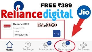 how to use reliance digital 399 coupon || jio coupons code ko kaise use kare