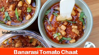 Banarasi Tomato Chaat RecipeIndian Chaat RecipesIn