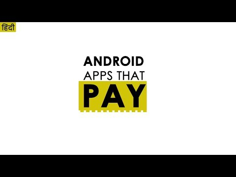 Android Apps that Pay Real Money In India | Apps That Pay You Money & Cash | Best Apps to Earn Money