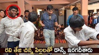 Ravi Teja Dance Performance with Visually Challenged Kids | Mehreen,Anil