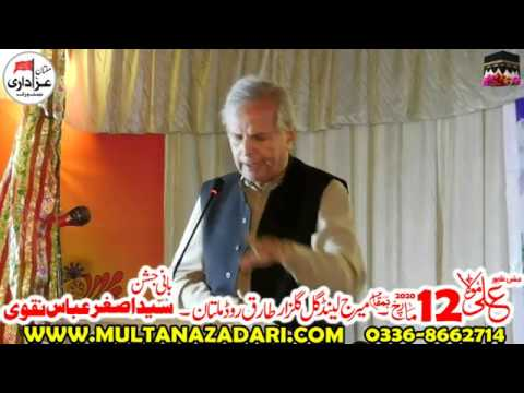 Javed Hashmi I Jashan 16 Rajab 2020 | Marriage Land Gul E Gulzar Multan