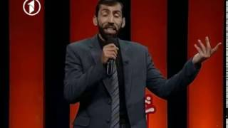 Shabkhand - Funny Joke About Being Single -