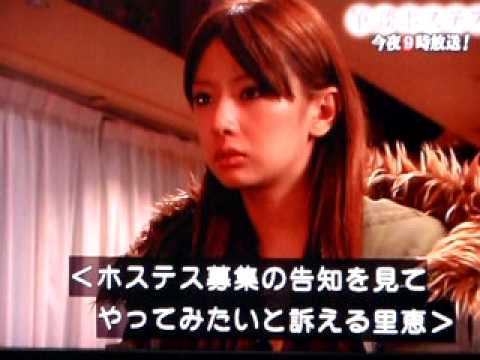 ss5662 特別企画「筆談ホステス」ドラマ ss5662  特別企画「筆談ホステス」ドラマ