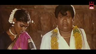 சோகத்தை மறந்து வயிறு குலுங்க சிரிக்க இந்த காமெடி-யை பாருங்கள் |Vadivelu Comedy Scenes| Tamil Comedy