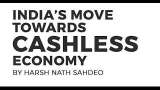 moving towards a cashless society essay Emdad's pte & ielts, footscray session in footscray tomorrow and do a new pte essay (cashless society) motivating and directing me towards my.