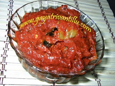 Tomato Uragaya (Pickle)- Andhra Recipes - Telugu Vantalu