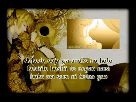 【guriri】lyrics 【servant Of Evil】「pv」   Classical Version video