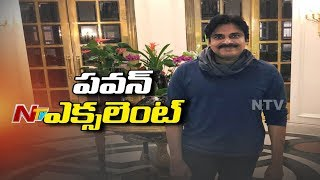 Pawan Kalyan to Receive IEBF Excellence Award for 2017 Today || UK Tour