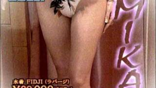 Mika Kano 叶美香 巨乳 Sexy Lingerie changing
