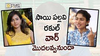 Sai Pallavi vs Rakul Preet in Tollywood Film Industry