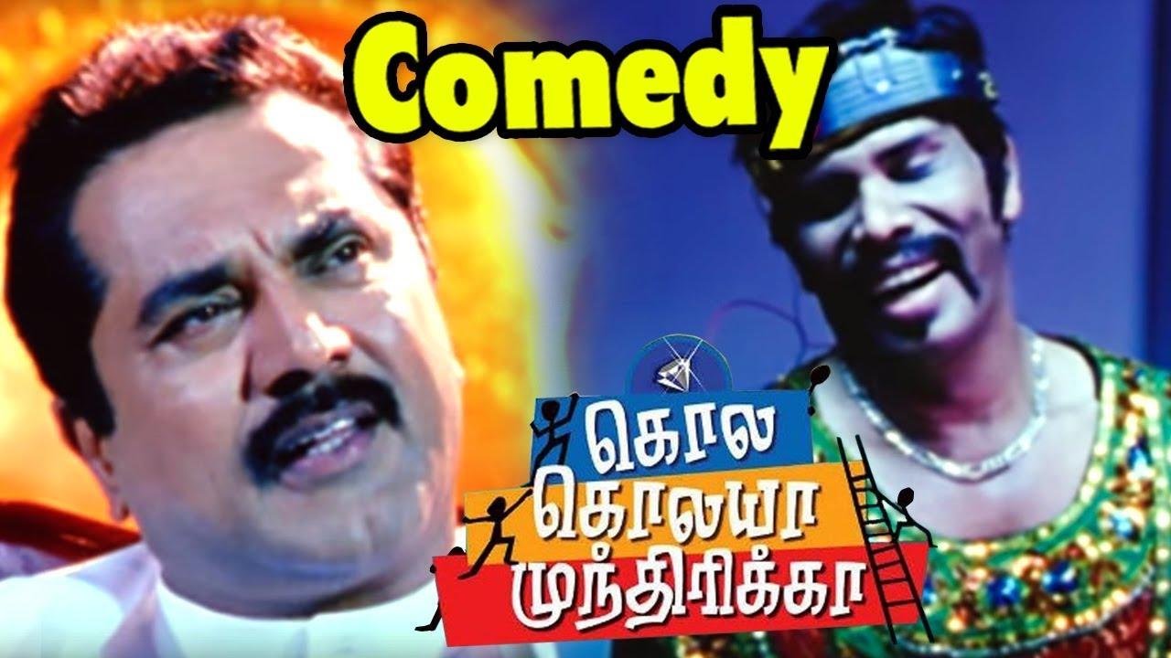 Kola Kolaya Mundhirika full Movie comedy scenes | Anandaraj comedy scenes| Sarathkumar comedy scenes