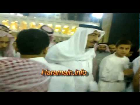 2012 Saudi Crown Prince Salman Doing Tawaf {Exclusive}