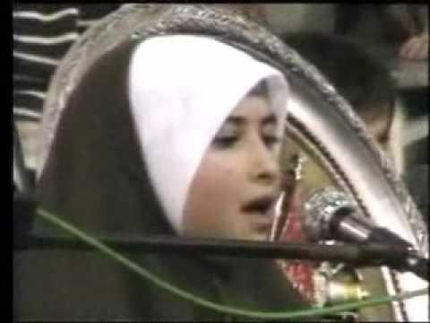 تسجيل نادر لسمية الديب سورة الرحمن من تركيا