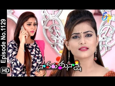 Naa Peru Meenakshi | 4th October 2018 | Full Episode No 1129 | ETV Telugu