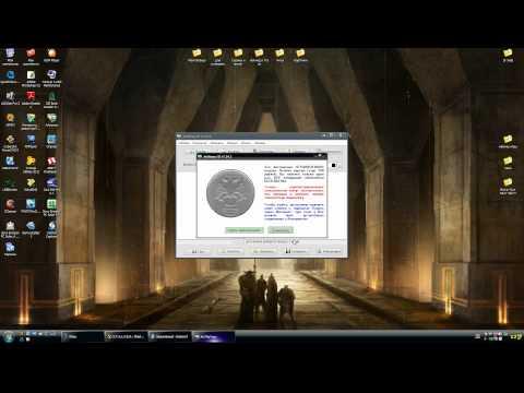 Взлом test drive unlimited 2 всё просто! взлом через Артмани игры Comand &a