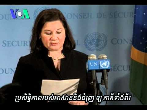 Statement of UN Security Council on Dispute Between Cambodia and Thailand (Cambodia news in Khmer)