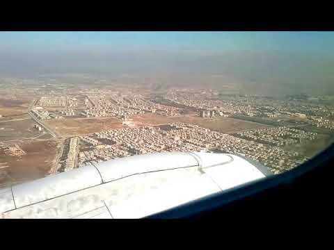 ا��ب�ط �� �طار ح�ب ا�د��� Landing in Aleppo international airport my page on facebook for Aleppo pictures: https://www.facebook.com/Mohammad.Bilani.Photography.