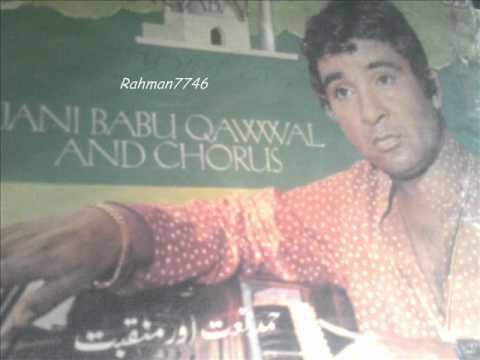 Very Rare Qawwali - Meraj Ka Qissa - Jani Babu.
