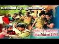 സന്തോഷ് പണ്ഡിറ്റിന്റെ പോലീസ് മുറ ഇങ്ങനെയും...  Neelima Nalla Kutti Anu VS Chiranjeevi IPS