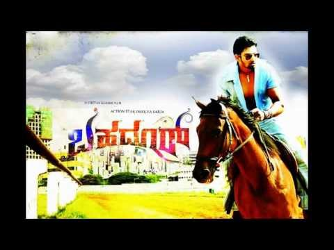 Bahaddur Kannada Movie  Dhruva Sarja,radhika Pandit video