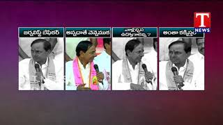 CM KCR Press Meet | Unemployment Allowance | Journalists and Farmers Welfare  Telugu