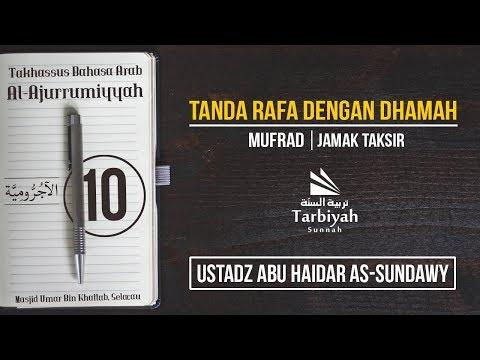 Tanda Rafa dengan Dhammah - Mufrad & Jamak Taksir (Penjelasan Al-Jurumiyyah) #10