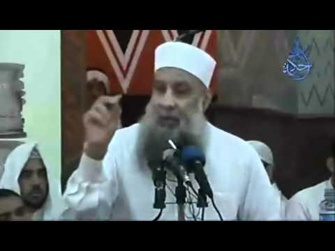 ليلة في بيت النبي   Abou Ishak Alhowayni 2 14 video