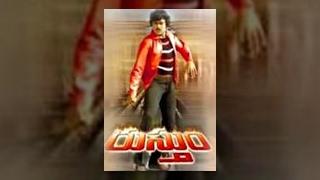 Rustum Telugu Full Movie