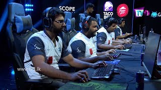 Inter-University Esports Championship 2019 -  TV1 Channel Sri Lanka
