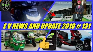 E V NEWS AND UPDATE 2019/Okinawa electric scooter update/ford mahindra jv update/ola electric update