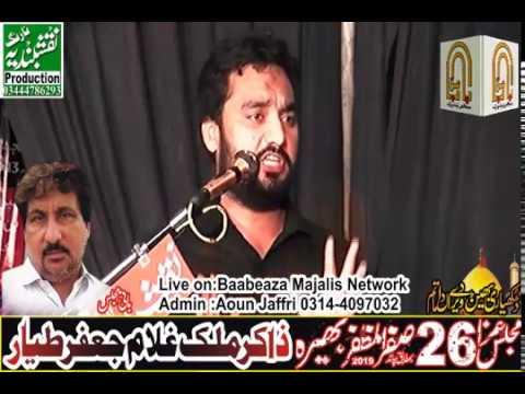 Waseem Baloch Beramdgi 26 Safar Bhera Jalsa Jaffar Tyyar (www.Baabeaza.com)