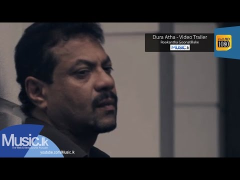 Dura Atha - Video Trailer - Rookantha Goonatillake